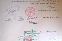 روحانیون فارس دست عدالت خواهی به سوی قوه قضاییه دراز کردند