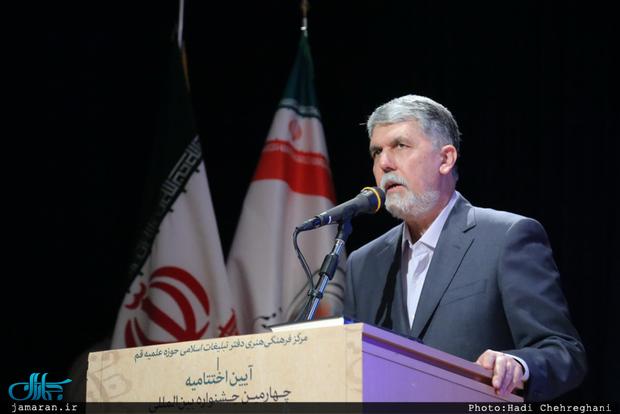 روزهای تلختری در فراروی ایران ستیزان است