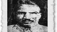 سرگذشت اولین قاتل زنجیره ای تهران