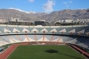 نمایندگان AFC در راه تهران/ آیا میزبانی به تیم ملی می رسد؟