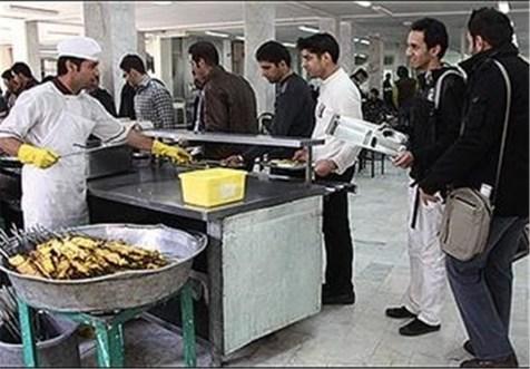نرخ غذای دانشجویی در سال تحصیلی جدید