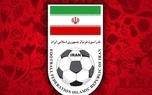 فدراسیون فوتبال: نبی با موافقت اکثریت اعضای هیات رئیسه انتخاب شد