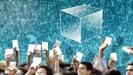 ۷ نفر از نامزدهای انتخاباتی کهگیلویه و بویراحمد انصراف دادند
