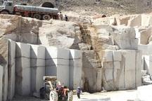 قم ظرفیت های زیادی برای ایجاد معادن سنگ تزیینی دارد