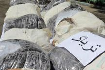 دریابانی استان بوشهر پنج تن مواد مخدر کشف کرد