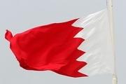 ادعای بحرین در مورد کشف و انهدام گروهک وابسته به ایران