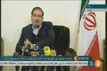 خروج ایران از NPT یکی از سه گزینه ایران در واکنش به خروج امریکا از برجام