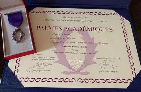 مدال نخل آکادمیک فرانسه به ریاضیدان دانشگاه تهران اهدا شد