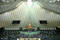 مجلس با سلب فوریت از طرح تخصیص قیر رایگان مخالفت کرد