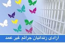 اعتبار ۱۰۰ میلیارد تومانی برای آزادی زندانیان جرائم غیرعمد اصفهان نیاز است