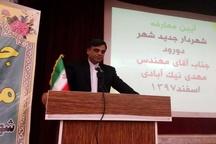 شهرداریهای لرستان در حال ورشکستگیاند   شهرداری دورود 5 ماه معوقه دارد
