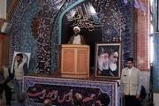 امام جمعه پردیس: رهبری امام، حکومت دینی و حضور مردم سه عامل پیروزی انقلاب اسلامی بود