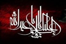 تجمع بزرگ حسینیان ارومیه عصر هفتم محرم  فردا  برگزار می شود