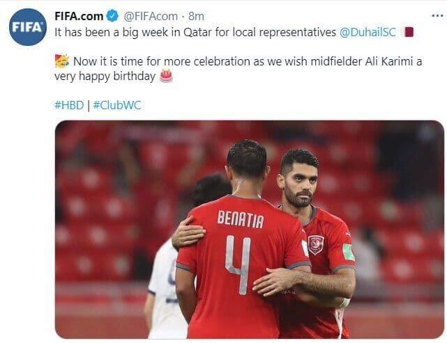 فیفا تولد علی کریمی را تبریک گفت/عکس