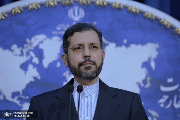 واکنش ایران به اقدام دادگاه عالی کیفری بحرین علیه بانک مرکزی و چند بانک دیگر