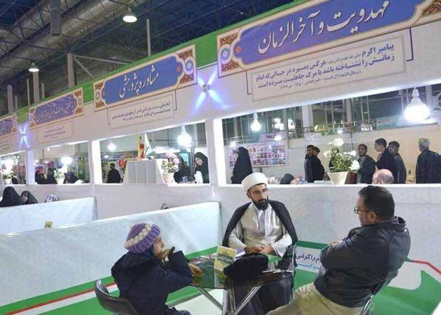 حوزه علمیه خراسان در نمایشگاه کتاب مشهد با ۱۵۰ عنوان کتاب حضور دارد