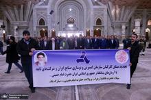 تجدید میثاق مدیران و کارکنان سازمان گسترش و نوسازی صنایع ایران با آرمان های امام خمینی(س)