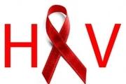 صدها کودک پاکستانی به ویروس HIV آلوده شدند