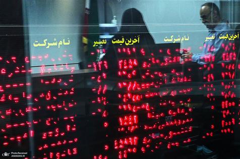 وضعیت معاملات بازار بورس و فرابورس امروز 12 بهمن