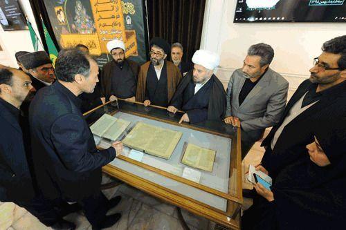 چند نسخه خطی با موضوع حضرت زهرا (س) در حرم مطهر رضوی رونمایی شد