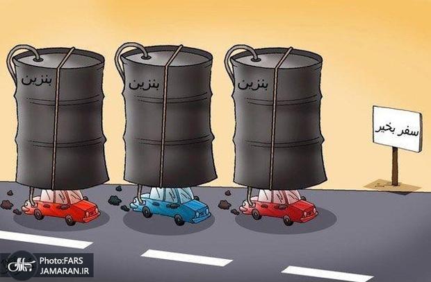 قاچاق، خودروسازان و دیگر هیچ/ سهم بالای خودروسازان وطنی در مصرف سوخت/ قاچاق بنزین به صرفه است؛ آنقدر که قاچاقچیان کف دریا لوله می کشند!