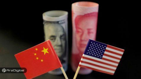 جنگ تجاری آمریکا و چین؛ بازی مرگ و زندگی بیت کوین