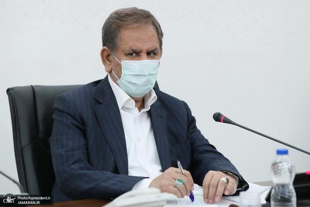 جهانگیری آییننامه اجرایی قانون اقدام راهبردی لغو تحریمهارا ابلاغ کرد