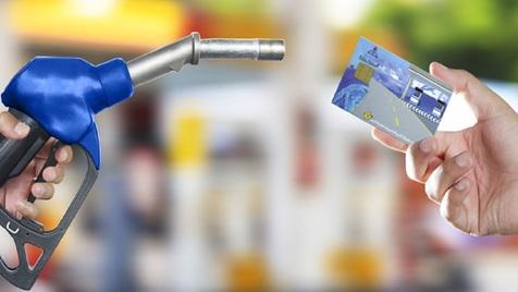 مابه التفاوت ریالی سهمیه اعتباری سوخت مرداد ماه خودروهای عمومی واریز شد