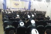 همایش ملی نقش حکمت در انقلاب اسلامی درقم آغاز شد