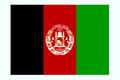 ایران بزرگترین شریک بازرگانی افغانستان شناخته شد