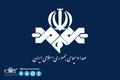 سازمان بازرسی کل کشور مخالف طرح «هر ایرانی، یک تلویزیون اینترنتیِ»
