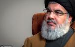 لطف و فداکاری بزرگ ایران نسبت به لبنان از زبان سید حسن نصرالله