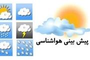 رطوبت در خوزستان افزایش می یابد