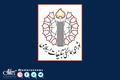 خبرنگاران مجاهدان خطّ مقدم و ثبت کنندگان لحظات ماندگار ایام الله هستند