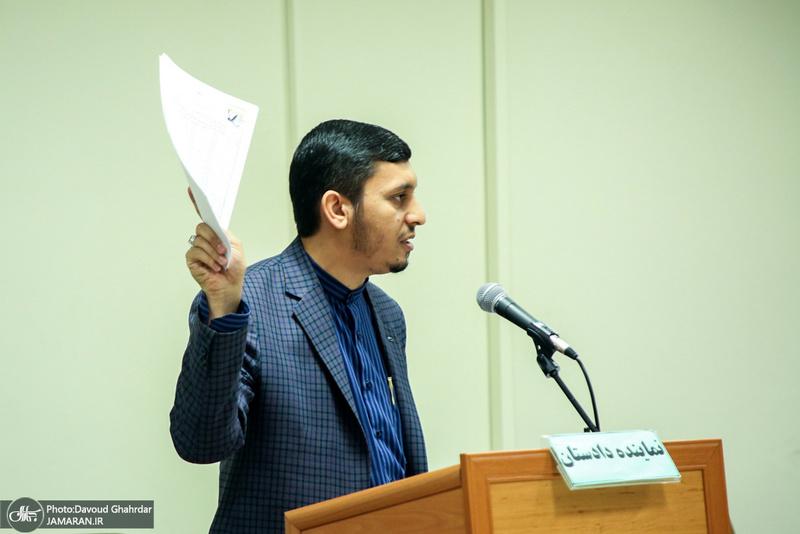 دومین جلسه دادگاه رسیدگی به اتهامات محمدهادی رضوی و متهمان پرونده بانک سرمایه