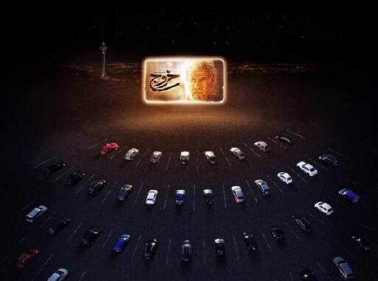 شیرازی ها منتظر «سینما ماشین» باشند