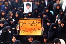 راهپیمایی مردم قم در محکومیت ترور سردار قاسم سلیمانی