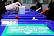 انصراف ۳ کاندیدا از ادامه رقابت انتخاباتی در حوزه ماکو، چالدران، شوط و پلدشت