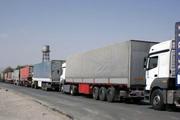 ارزش دلاری کالای صادراتی استان کرمان ازمرز ۶۴۷ میلیون دلار گذشت