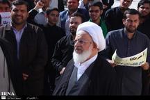 تجمع طلبه ها و بیانیه ائمه جمعه استان یزد در محکومیت سخنان ترامپ