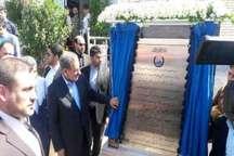 افتتاح تصفیه خانه فاضلاب شهرپرند با حضورمعاون اول رییس جمهوری