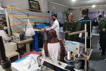 سه کارگاه تولید ماسک با کمک سپاه کردستان راهاندازی شد