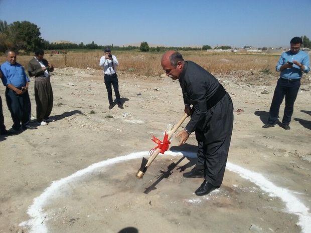 عملیات احداث دومین مرکز نگهداری کودکان بیسرپرست بوکان آغاز شد