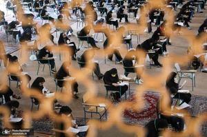 منتخب تصاویر امروز جهان- 11 تیر 1400 - کنکور