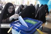 داشتن کارت ملی هوشمند روند رایگیری را تسهیل میکند