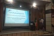 مجمع تشخیص مصلحت درباره FATF تدبیر به خرج دهد