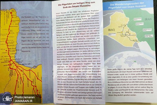 دو مسیر زیارتی برای صلح؛ از کربلا تا سانتیاگو