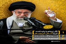 مهمترین جمله رهبر معظم انقلاب در سال ۹۵ انتخاب شد
