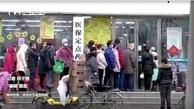 تلفات ویروس کرونا در چین به 81 تن و مبتلایان به 3هزار تن رسید/اختصاص 9میلیارد دلار برای مقابله با شیوع ویروس مرگبار