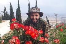 آرامش ابدی زیر پرچم سه رنگ جمهوری اسلامی ایران